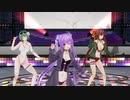 【COM3D2】メメント フレデリカ ディアナ DANCE【千年戦争アイギス】