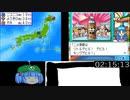 桃太郎電鉄20周年 全物件制覇 RTAもどき4