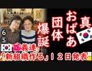 今度のタレントはどこ産かなー 【江戸川 media lab R】お笑い・面白い・楽しい・真面目な海外時事知的エンタメ