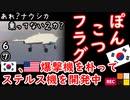 ナウシカはそんなもの乗りませんっ... 【江戸川 media lab R】お笑い・面白い・楽しい・真面目な海外時事知的エンタメ