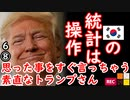 Kに愛はない2カーっ... 【江戸川 media lab R】お笑い・面白い・楽しい・真面目な海外時事知的エンタメ