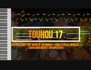 Touhou 17 - Entrusting the World to Idols ~ Idolatrize World (Recreation) - [MIDI]
