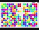アツマールのカラータイルの練習風景