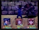 【初見実況】勇者王伝説第六部【フリーゲーム】 Part49