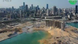 レバノン大爆発死者150人超え負傷者5千人以上不明者多数...30万人家失う