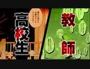 『桜は君に3度舞う』PV【芳文社コミックス】