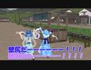 【東方MMD】はやくぅ!!!私の初めてがぁっ!危ないのぉぉぉ!!!♡