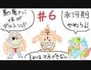 【ゆっくり解説】クロノトリガーRTA in 5:46:44 (Glitchless 100% / No RNG Manipulation) (6/?)