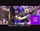 乃木坂46『Route246』ベース弾いてみた。