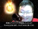 ZEUSⅡノーミスプレイ動画
