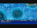 SCP-651 - 人体融合ウイルス