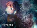 Fire◎Flower / halyosy(cover)とぼそなお
