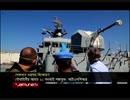 レバノンの爆発で停泊していたバングラデシュ海軍コルベット艦が被害を受ける
