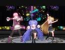 【COM3D2】エディット娘でDAN!GAN!パーティー!!【ソラカナ】