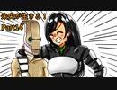 【Kenshi】未央が生きる!part14