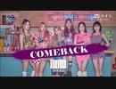 [K-POP] (G)I-DLE - DUMDi DUMDi (Comeback 20200806) (HD)