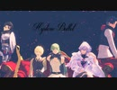【Fate/MMD】弊デア聖杯組でHysteric_Bullet+α