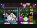 6ボールパズル ~雑談ボールパズル~ #1