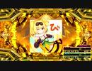 【譜面確認用】び CSP【DDR A20 PLUS】