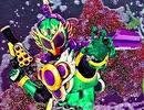 仮面ライダー 龍玄(バトライドウォー2)ボイス集