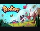 【ポケモンからインスパイア】PS5新作『Temtem』-State of Play-  2020.8.7