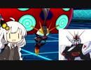 【ポケモン剣盾】ガンダムっぽいポケモンでぽんこつランクバトル Part1 【VOICEROID実況】