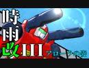 【夕張日和】夕張のビックリドッキリアイテムのコーナー #1 【MMD艦これ】