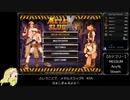 【RTA】メタルスラッグX Any% Medium 17分52秒 1CC