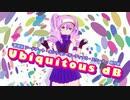 【ソードアートオンライン】Ubiquitous dBcovered by.Lie【歌ってみた】