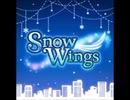 Snow Wings