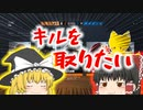 【R6S】虹六を楽しめ#4