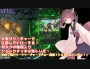 #86「高パワークリーチャーでドロー加速!シミックストンピィ!」 MTG:アリーナから始める決闘生活【東北きりたん実況】