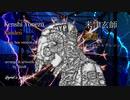 【米津玄師】感電 ~オルゴールフルアレンジ~ 1時間Version【ACE Fantasy】