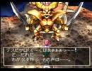 PS版ドラクエ4をプレイ part67