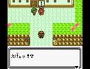 【ポケモン】クララのテーマを金銀風にしてみた【剣盾】