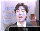 久本雅美さんの頭がメドレー「音MAD」に合わせて爆発したようです