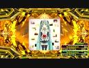 【DDR A20 PLUS】39 ESP