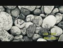 【鏡音リン】イシコロガール【帳理−トバリ−】ボカロオリジナル曲