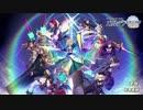 【動画付】Fate/Grand Order カルデア・ラジオ局 Plus2020年8月7日#071