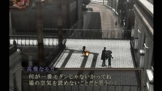 【デビルサマナー 葛葉ライドウ 対 超力兵団】初見実況プレイ27