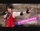 【Joh-μ's】CHASE!【踊ってみた&歌ってみた】