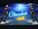 【進撃のMMD】チョコレートミルク + α ×進撃親友組