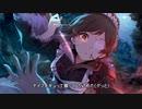 【替え歌M@ster】DIAMOND DAYS -眼帯メイドEdition-【オフボーカル】