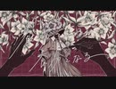 【UTAUカバー】致死毒を綴る【水音ラル】+ust配布
