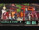 【刀剣CoC】刀剣男士と天狗隠し 2話【実卓リプレイ】