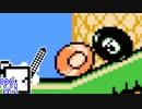 【CeVIO実況】ひとくちファミコンざらめちゃん5#9【星のカービィ夢の泉の物語】
