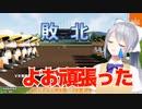 樋口楓、夏が終わり 3年生引退に 泣く「お前ら、よお頑張っだ!!」
