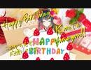 【山神カルタ誕生日記念】山神カルタEDM【音MAD】