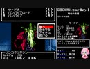 【GBC版WizardryⅠ】花騎士達が勲章3目指して探索 part10【VOICEROID実況】