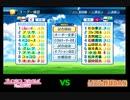 【PCFシーズン5リーグ戦】プリンセスコネクトReDivevsリアル野球BANPart1